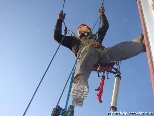 Промышленный альпинизм самара услуги